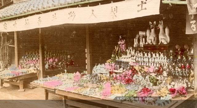 Kyoto ShopFushimi [Tổng Hợp]   Những bức ảnh về nước Nhật xưa