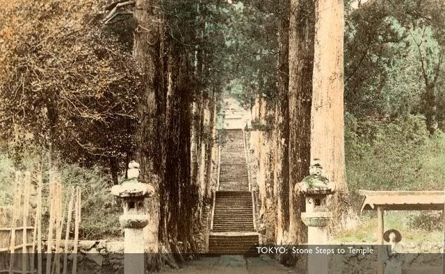 Tokyo Steps [Tổng Hợp]   Những bức ảnh về nước Nhật xưa
