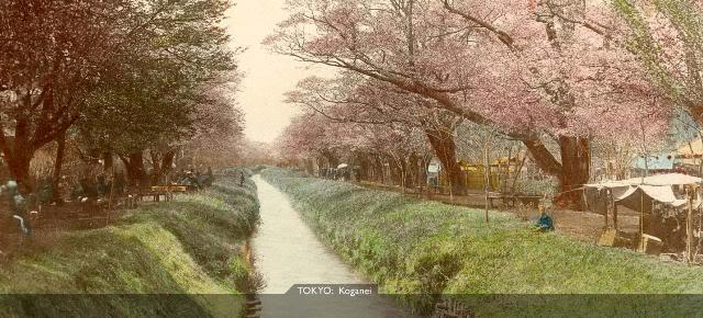 TokyoKoganei [Tổng Hợp]   Những bức ảnh về nước Nhật xưa