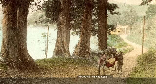 FHM Hakone [Tổng Hợp]   Những bức ảnh về nước Nhật xưa