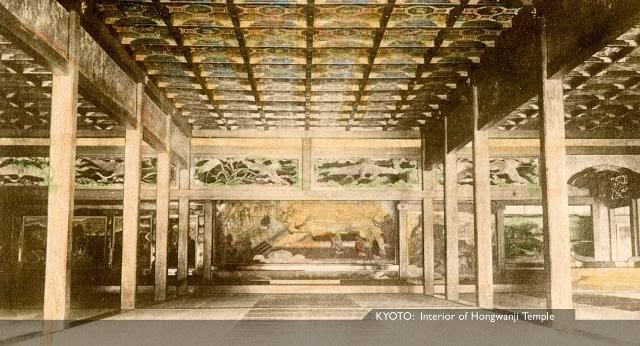Kyoto Chionin [Tổng Hợp]   Những bức ảnh về nước Nhật xưa