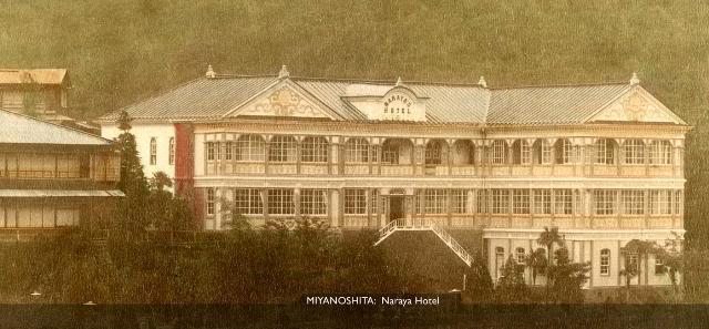 FHM NarayaHotel [Tổng Hợp]   Những bức ảnh về nước Nhật xưa