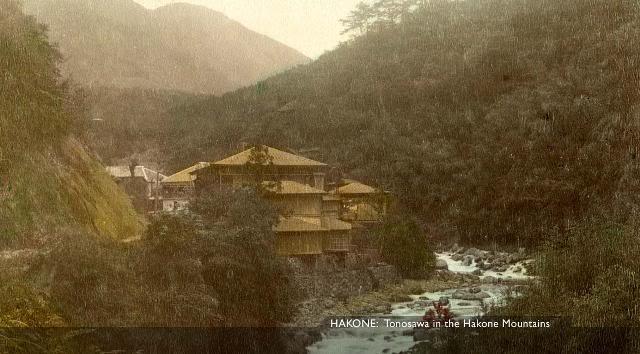 FHM Tonosawa [Tổng Hợp]   Những bức ảnh về nước Nhật xưa
