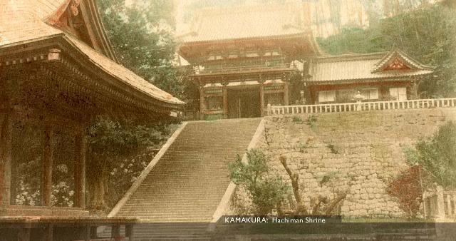 Kamakura Hachiman [Tổng Hợp]   Những bức ảnh về nước Nhật xưa