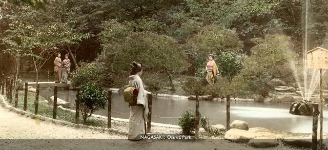 Nagasaki OsuwaPark [Tổng Hợp]   Những bức ảnh về nước Nhật xưa