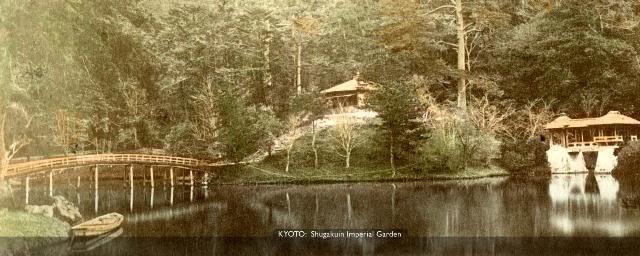 Kyoto Garden [Tổng Hợp]   Những bức ảnh về nước Nhật xưa