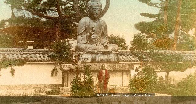 Kansai AmidaKobe [Tổng Hợp]   Những bức ảnh về nước Nhật xưa