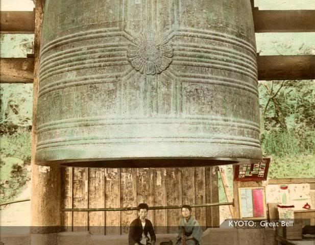 Kyoto GreatBell [Tổng Hợp]   Những bức ảnh về nước Nhật xưa