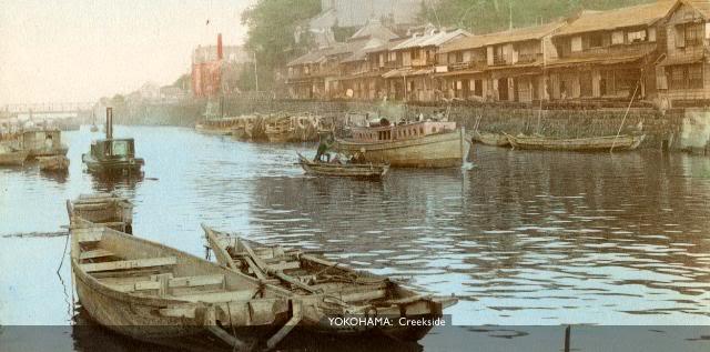Yokohama Creek [Tổng Hợp]   Những bức ảnh về nước Nhật xưa