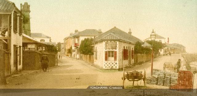 Yokohama Creekside [Tổng Hợp]   Những bức ảnh về nước Nhật xưa