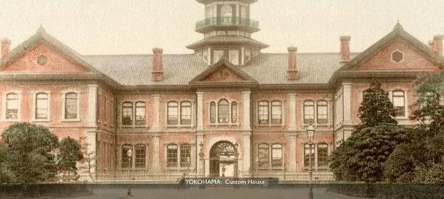 Yokohama Custom [Tổng Hợp]   Những bức ảnh về nước Nhật xưa