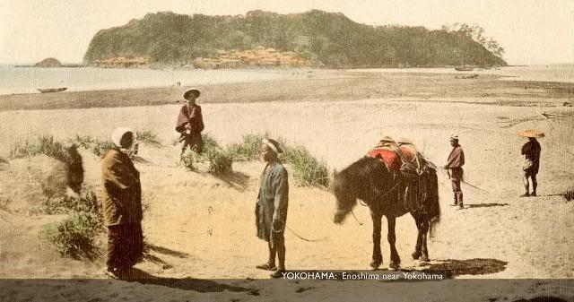 Yokohama Enoshima [Tổng Hợp]   Những bức ảnh về nước Nhật xưa