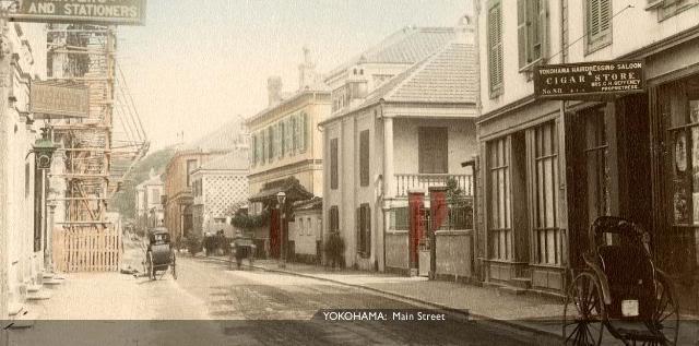 Yokohama MainSteet [Tổng Hợp]   Những bức ảnh về nước Nhật xưa