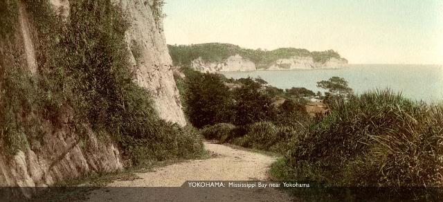 Yokohama MissBay [Tổng Hợp]   Những bức ảnh về nước Nhật xưa