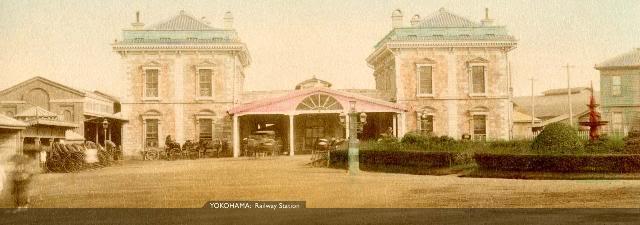 Yokohama Station [Tổng Hợp]   Những bức ảnh về nước Nhật xưa