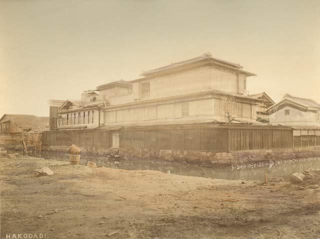 HakodadiHakodateHokkaido [Tổng Hợp]   Những bức ảnh về nước Nhật xưa