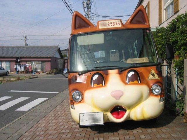 japanese school buses Những chiếc xe buýt đáng yêu tại Nhật Bản