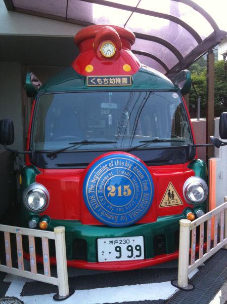 Locomotive school bus Những chiếc xe buýt đáng yêu tại Nhật Bản
