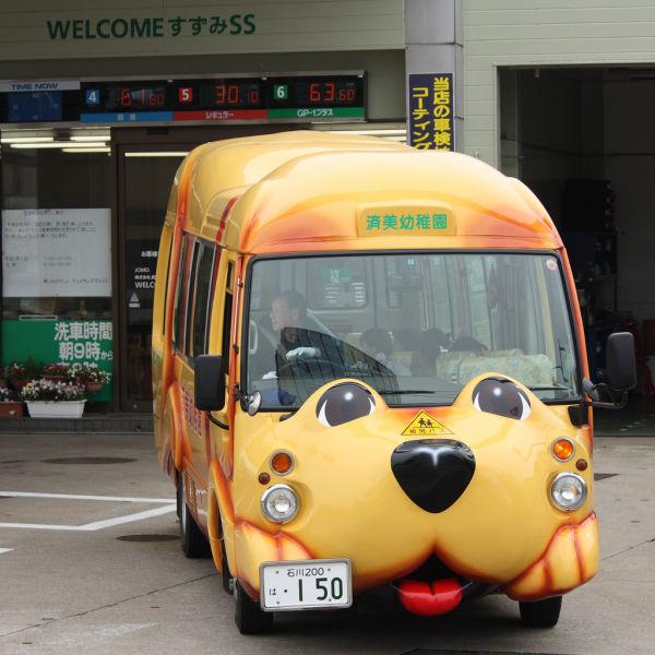 Puppy bus Những chiếc xe buýt đáng yêu tại Nhật Bản