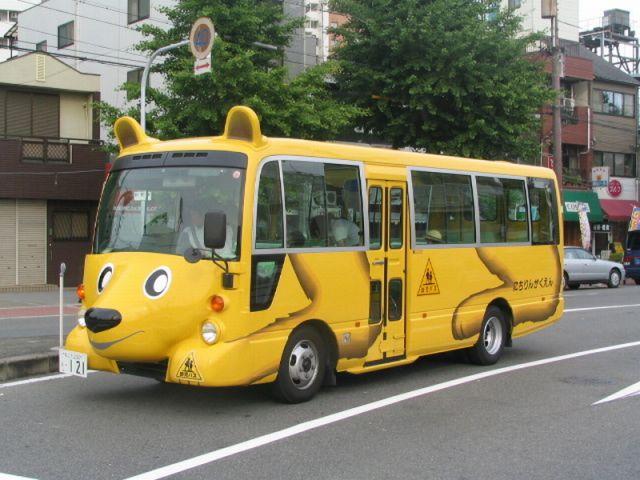 Teddy Bear bus Những chiếc xe buýt đáng yêu tại Nhật Bản