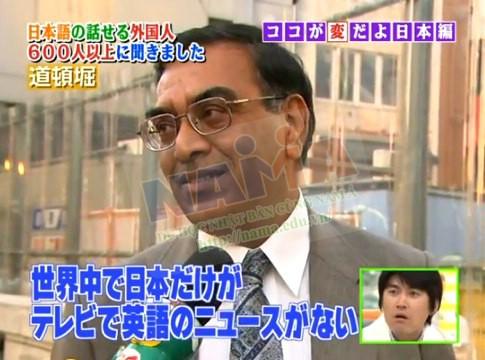 Những điều kỳ lạ mà người nước ngoài thấy ở Nhật Bản