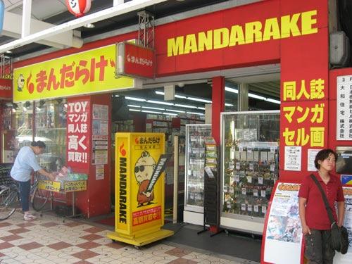 pho manga Mandarake Những khu phố độc đáo ở Nhật Bản