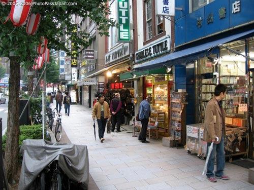 phosachcu Kinda Jimbocho Những khu phố độc đáo ở Nhật Bản