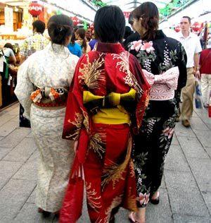Chocho Những phụ kiện của kimono Nhật Bản
