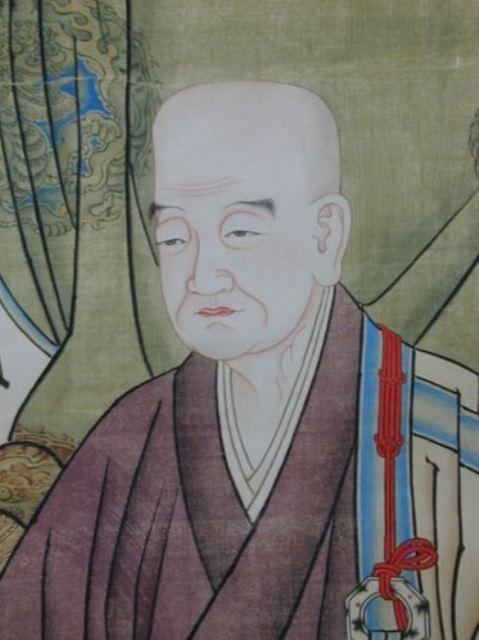 Ông tổ trà Nhật Bản