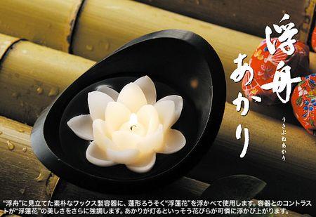 Rousoku nhat ban 10 Rousoku – Vẻ đẹp nến Nhật Bản