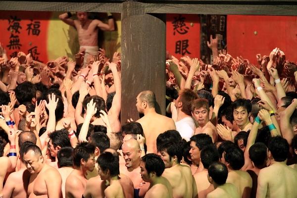 le hoi Saidai ji Eyo Saidai ji Eyo   Lễ hội cởi trần lớn nhất Nhật Bản