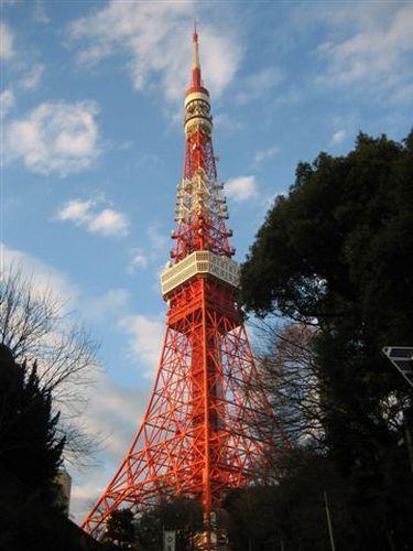 thaptokyo duhochoasen3 Tháp Tokyo  biểu tượng của thành phố Tokyo Nhật Bản .