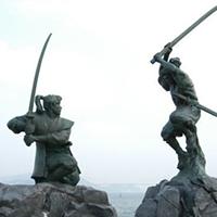 Bí kíp bất bại của huyền thoại Samurai Nhật Bản