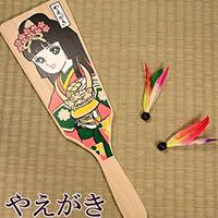 Hagoita – Vật may mắn của các bé Nhật Bản