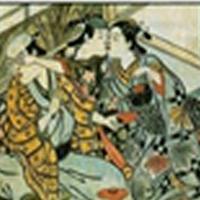 Kỳ lạ tình dục đồng giới của các samurai