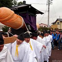 """Lễ hội """"của quý"""" tại Nhật Bản"""