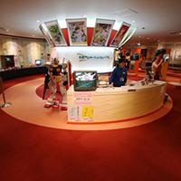 Những bảo tàng có một không hai ở Nhật Bản