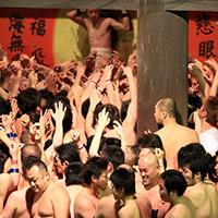 Saidai-ji Eyo – Lễ hội cởi trần lớn nhất Nhật Bản