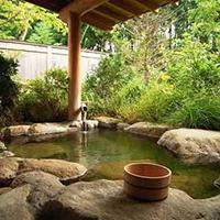 """""""Tắm tiên"""" với Onsen ở Nhật Bản"""