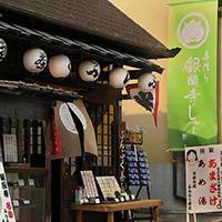 Tìm hiểu về Gia Huy Nhật Bản – Phần 2