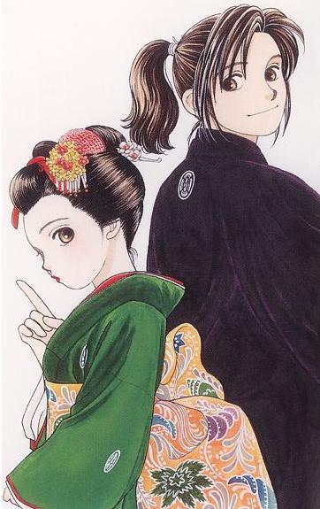 giahuynhatban 5 Tìm hiểu về Gia Huy Nhật Bản   Phần 1