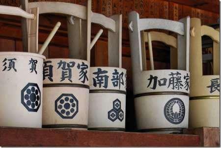 giahuynhatban 7 Tìm hiểu về Gia Huy Nhật Bản   Phần 1