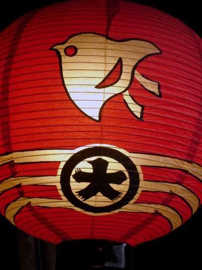 giahuynhatban 6 Tìm hiểu về Gia Huy Nhật Bản   Phần 1
