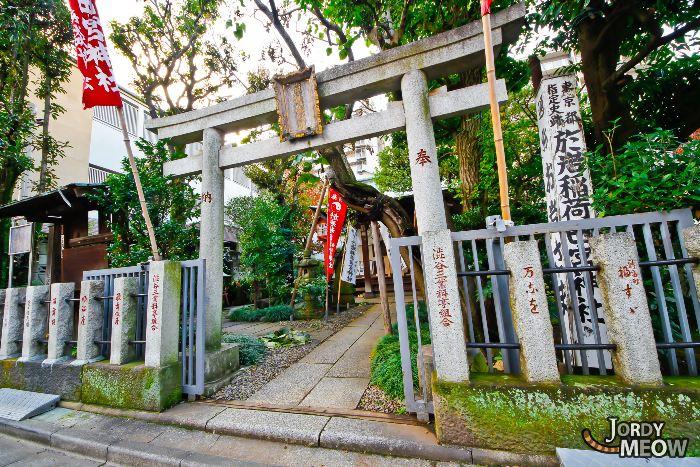 Trải nghiệm những tour du lịch ma ám ở Nhật Bản