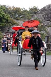 xich lo tay o nhat ban Xích lô tay ở Nhật