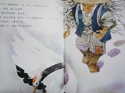 chim hac 6 Chim hạc   Biểu tượng văn hóa của Nhật Bản