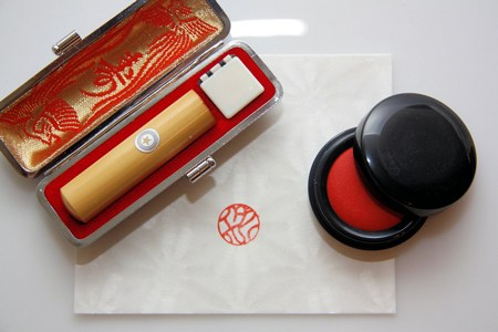 Con dấu và danh thiếp ở Nhật Bản