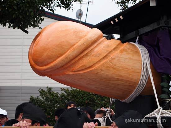 1269592039 Le hoi duong vat o Nhat Ban 02 Lễ hội của quý tại Nhật Bản