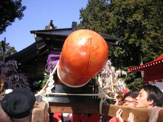 Nhat Ban 06 Lễ hội của quý tại Nhật Bản