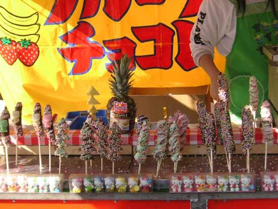 Nhat Ban 21 Lễ hội của quý tại Nhật Bản